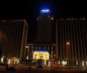 Photo of the hotel Jiangjin Grand Hotel Chongqing