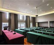 Photo of the hotel Ibis Hotel Beibei Branch