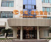 Photo of the hotel Mianyang Changhong Junyi Hotel
