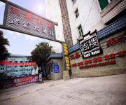 Photo of the hotel Ya'an Shangji Hanjia Hotel
