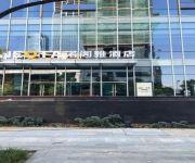 Photo of the hotel Nanjing Keyne NEQTA Hotel