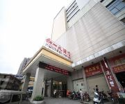Photo of the hotel Hengyang Hollyear Hotel