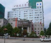 Photo of the hotel Dali Yintong Hotel