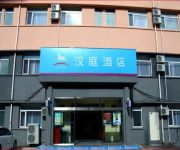 Hanting Wanbo Square Hotel(Chinese Only)