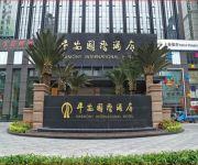 Photo of the hotel Harmony Hotel Shenzhen