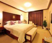 Photo of the hotel Landu Hotel
