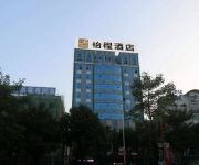 Photo of the hotel Yicheng Hotel