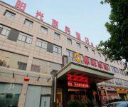 Photo of the hotel Yang Guang Business Hotel-Baoji Chencang Domestic Only