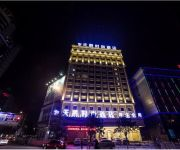 Photo of the hotel Swan hotel fashion