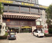 Photo of the hotel Muxin City Hotel