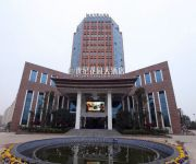 Photo of the hotel Century Garden Hotel