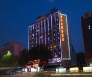 Photo of the hotel Luke 88 Business Hotel Tai'an Dadu
