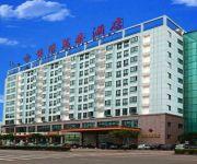Photo of the hotel Wantai Hotel