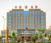 Photo of the hotel Zhongkai Count Hotel