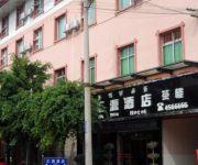 Photo of the hotel Huiyuan Hotel