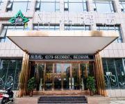 Photo of the hotel Songxian Boya Zhongzhou Hotel