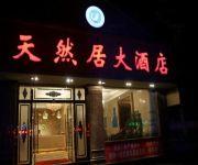Photo of the hotel Tianranju Hotel