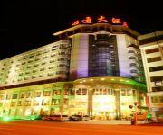 Photo of the hotel Zizhong Shuntong Hotel