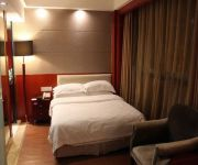 Photo of the hotel Kaiyue Hotel Dazhou