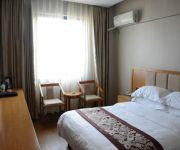 Photo of the hotel Yibin Chengzhong Blue Sky Hotel