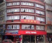 Photo of the hotel Hotel Tayoma
