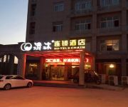 Photo of the hotel Qingmu Hotel Anfeng South Road(Chinese only)