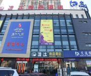 Photo of the hotel Qingmu Hotel Huaian Qingjiang Renjia(Chinese only)