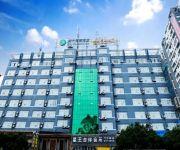 Photo of the hotel City Comfort Inn Qinzhou Wal-mart Branch