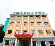 E-Joy Holiday Chain Hotel Laiyuan Baishishan