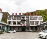 E-Joy Holiday Chain Hotel Yesanpo Lishanzhuang