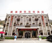 E-Joy Holiday Chain Hotel Laishui Sanpo