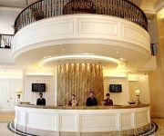 Photo of the hotel Hotel Paris Pan-Island