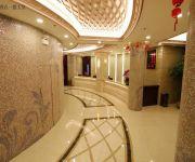 Photo of the hotel Shanwei Fukai Hotel