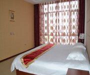 Photo of the hotel Jinhuayuan International Hotel
