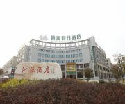 Photo of the hotel Qinyuan Holiday Hotel