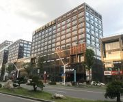 Photo of the hotel Zixuan Holiday Hotel