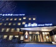 Photo of the hotel Atour Hotel-Baoding East Railway Station Domestic Only