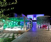 Photo of the hotel mille e una notte