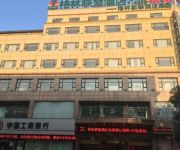 Photo of the hotel GreenTree Alliance Wanchang Avenue(Chinese Only)