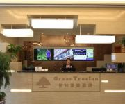 Photo of the hotel GreenTree Inn Zhongxing Road