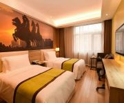 Photo of the hotel Atour Hotel Luoyang Mingtang