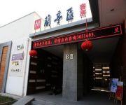 Lan Ting Hui Hotel
