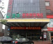 Photo of the hotel Qingmu Hotel Menghe Avenue(Domestic only)