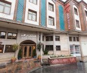 Photo of the hotel Arg Shiraz