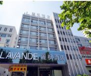 Photo of the hotel LAVANDE Hotel Weifang Railway Station