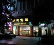 Photo of the hotel Xingcheng Hotel