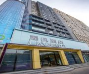 Photo of the hotel Lavande Hotel-Beijing Tongzhou Domestic only