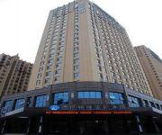 Photo of the hotel Dexin Henglong International