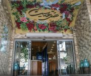 Photo of the hotel Tourist Isfahan