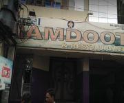 Photo of the hotel Hotel Ramdoot